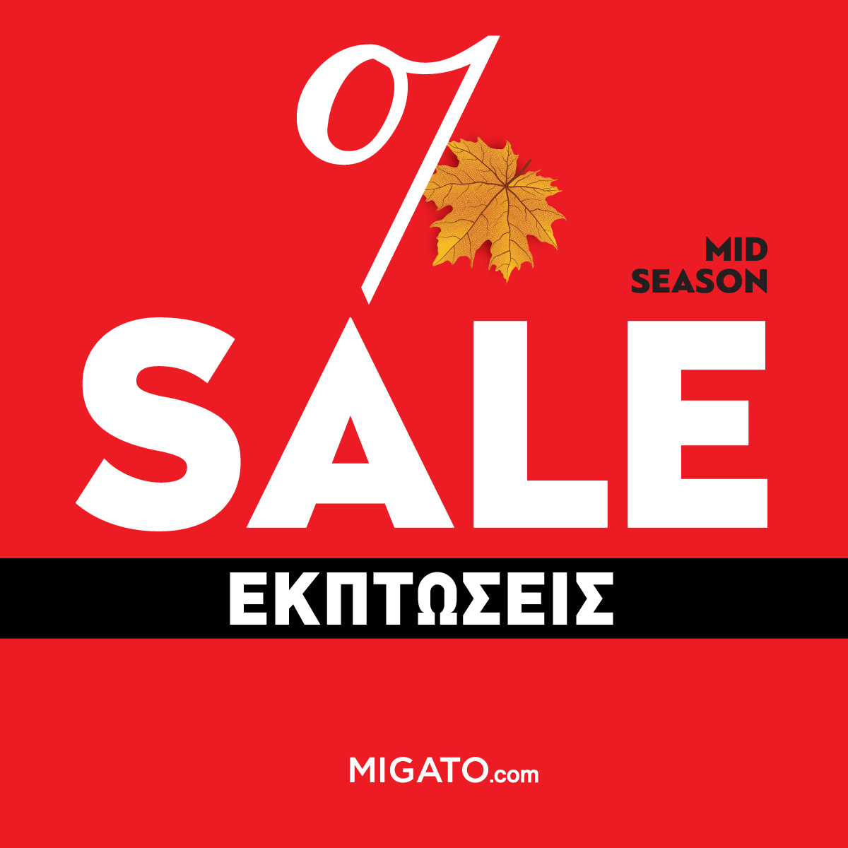 6f42c16e47 Do not miss the Mid Season Sale at MIGATO with sales up to -30% in the New  Collection! Get your favorite designs before they are out of stock!