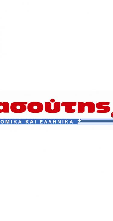 masoutis logo