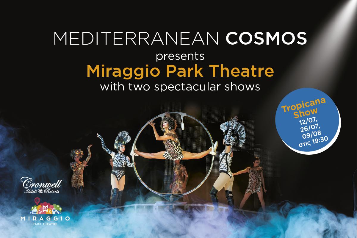 Home - Mediterranean COSMOS mall